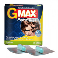 gmax-power-caps
